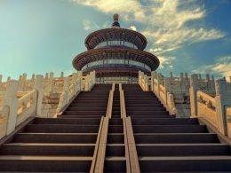 Templo do Paraíso