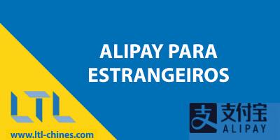 Alipay para estrangeiros