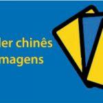 Aprender chinês com imagens Thumbnail