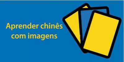 Aprender chinês com imagens
