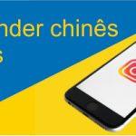 Como aprender chinês grátis? Isso é possível sequer? Thumbnail