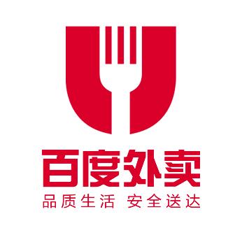 Baiduwaimai top 10 aplicativos chineses
