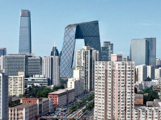 Distrito Central de Negócios em Pequim