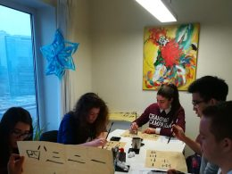Aula de caligrafia na LTL