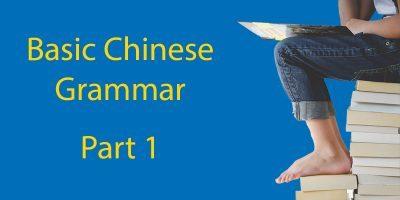 Chinês Básico: Gramática e Estruturas Frásicas – Parte 1