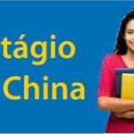 Por que deve considerar estagiar na China? Thumbnail