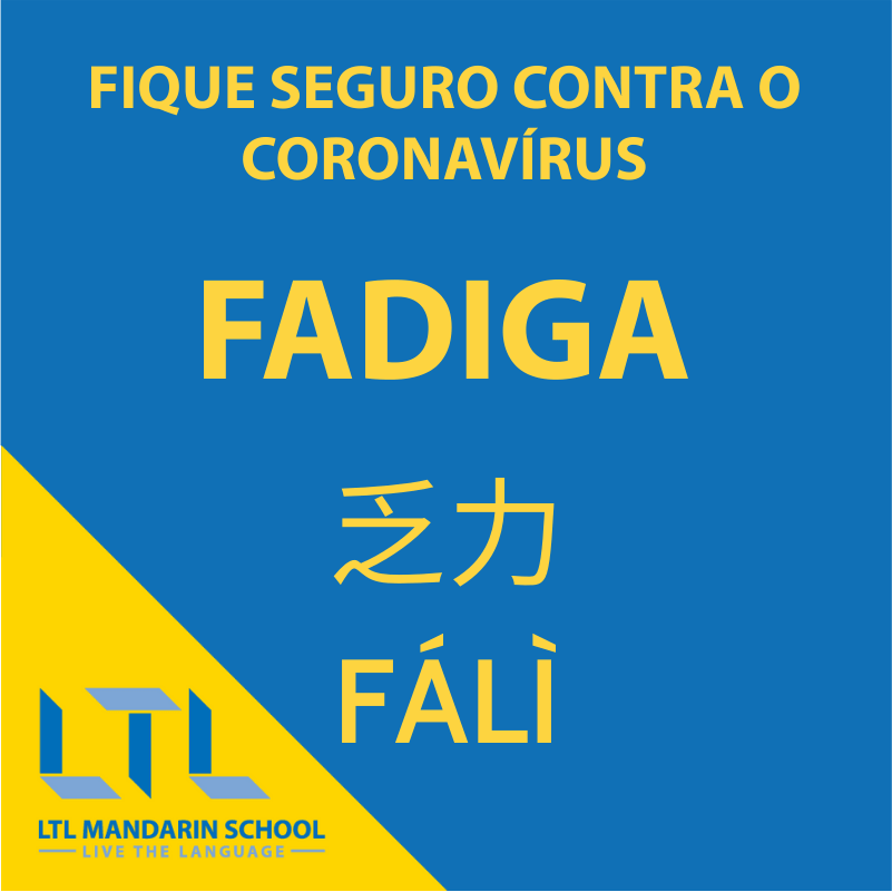 Covid-19 Fadiga