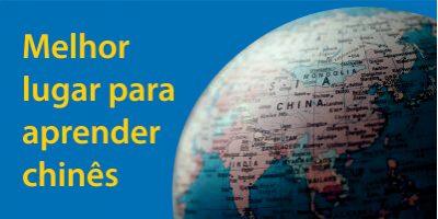 Melhor lugar para aprender chinês na China