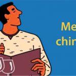 Menus chineses explicados - Como ler um menu chinês Thumbnail