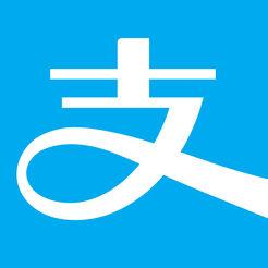 alipay top 10 aplicativos chineses