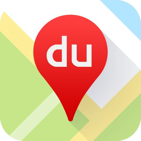baidu maps top 10 aplicativos chineses