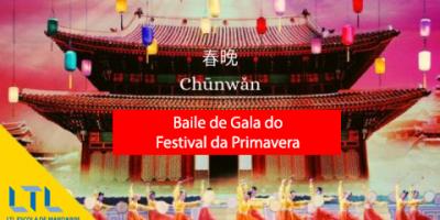 Ano Novo Chinês em Pequim – O que fazer durante o Festival de 2020?