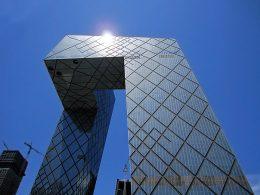 Prédio da CCTV em Pequim