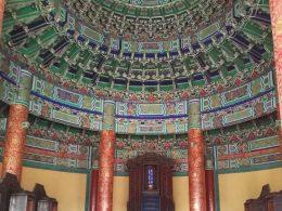 Viajando e explorando Pequim