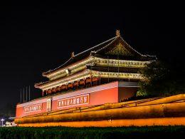 Descobrindo Pequim