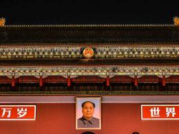 Explorando e descobrindo Pequim