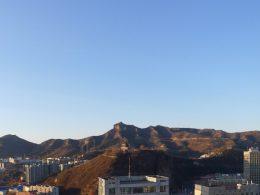 Vista da cidade de Chengde