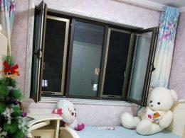 Quarto típico numa casa de acolhimento em Chengde