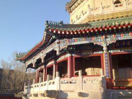 Vista do Patrimônio Mundial da UNESCO em Chengde