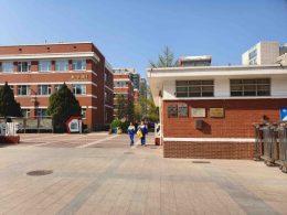 Ensino médio na China