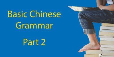 Chinês Básico: Gramática e Estruturas Frásicas – Parte 2