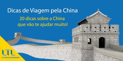 Dicas de Viagem pela China  – 20 Dicas que você precisa saber sobre a China