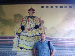 Explorando a China com a LTL