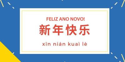 Ano Novo Chinês – O Guia Completo do Maior e Mais Importante Feriado da China