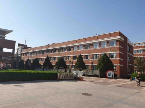 Ensino Médio na China Pequim