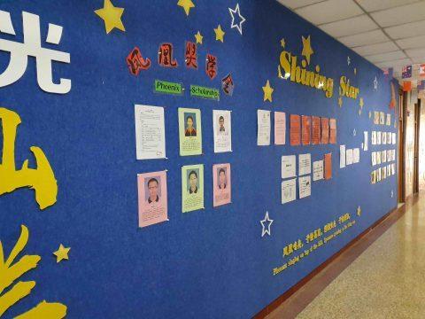 Ensino médio em Pequim China