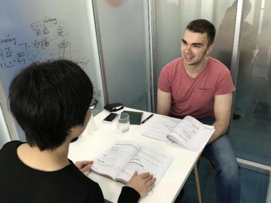 Hora de aula de chinês em Xangai