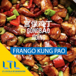 Como fazer Frango Kung Pao – A receita completa 宫保鸡丁! Thumbnail