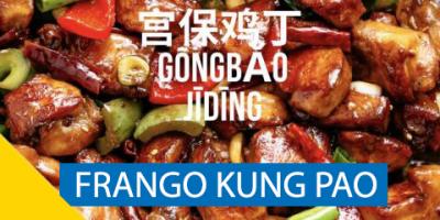 Como fazer Frango Kung Pao – A receita completa 宫保鸡丁!