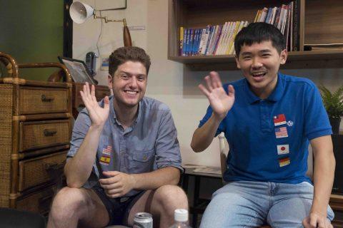 Rowan Semestre em Taiwan