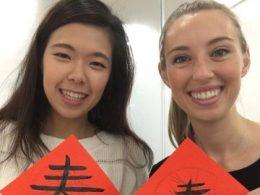 Aprender mandarim em Xi'an