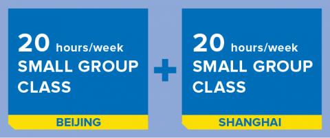 20h/semana em grupos pequenos em Pequim + 20h/semana em grupos pequenos em Xangai