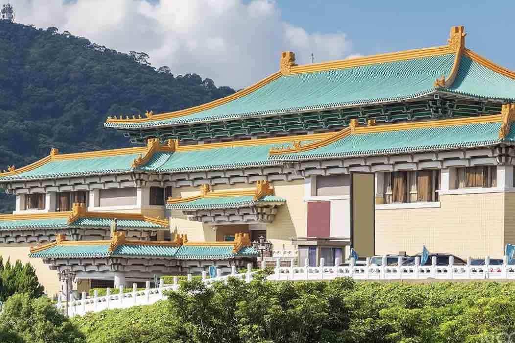 Museu do Palácio Nacional de Taipei