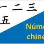 Números Chineses – O Guia Definitivo Thumbnail