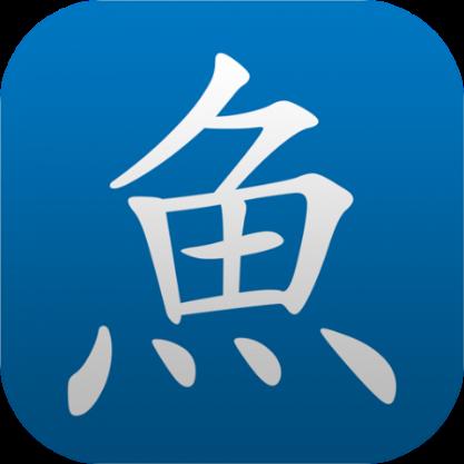 pleco top 10 aplicativos chineses