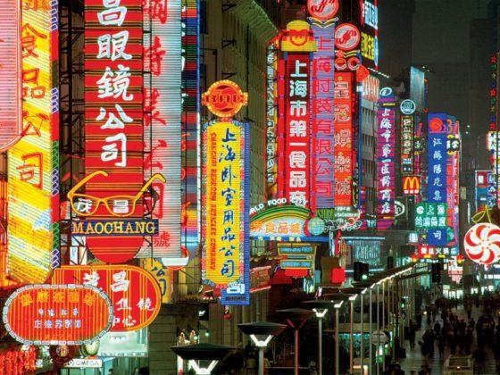 Xangai à noite