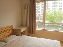 Apartamentos compartilhados em Pequim
