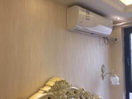 Todos os apartamentos estão equipados com ar condicionado