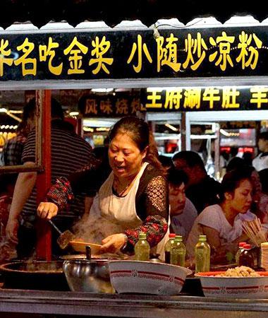 Mercado noturno de Shilin