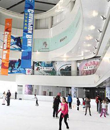 Rinque de patinação no gelo