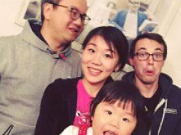 Casa de Acolhimento Ensinando Inglês em Pequim
