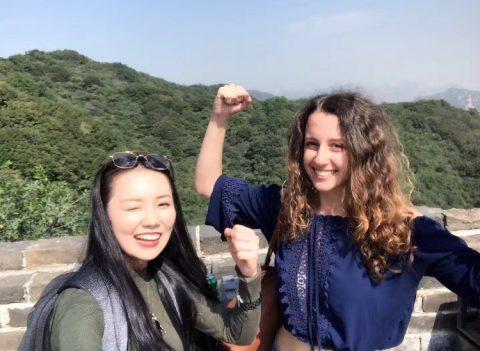 programa de imersão em chinês