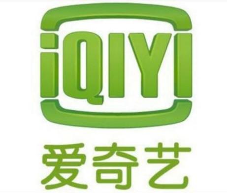 top 10 aplicativos chineses iqiyi